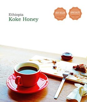 Ethiopia Koke honey